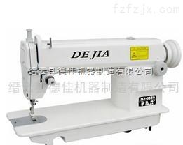 供��德佳DJ-5550高速平�p�C/平�