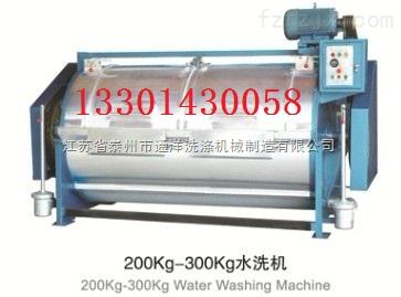 GX-通江水洗房通用设备