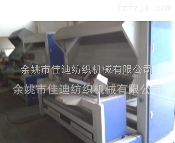 厂方直供全自动对边验布机\卷布机\摆幅机 多功能产品