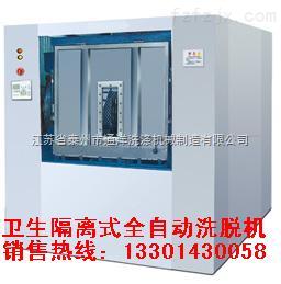 XTQ-通江优质全自动洗脱机