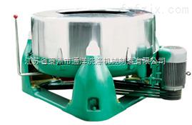 齐全-不锈钢脱水机多功能脱水机