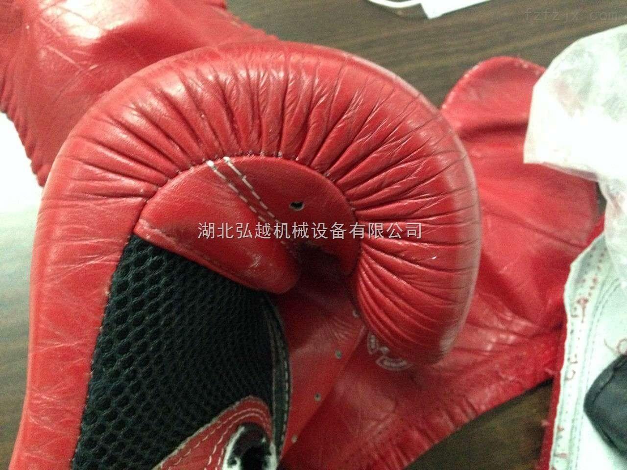 拳击手套打摺机服装打皱打折机