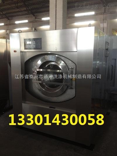 酒店用全自动洗衣机
