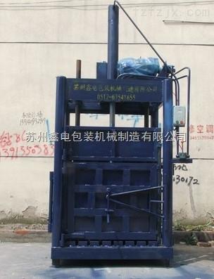 江阴液压SMT-600F/10棉花打包机批发价