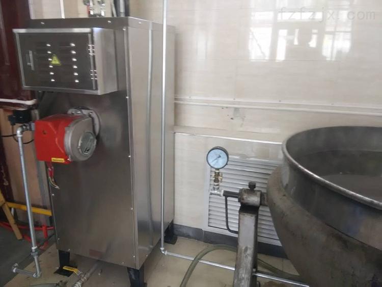 旭恩高效100KG天然气蒸汽发生器批发价