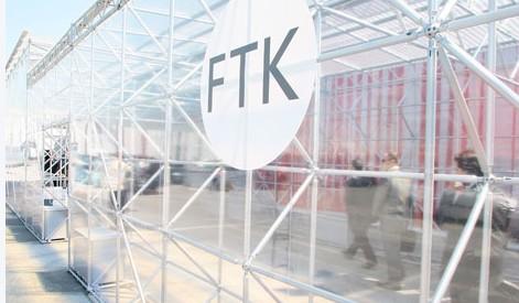 国际非织造布展览会聚焦新技术流行趋势