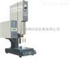 cx-4200p柜式超声波塑料□焊接机,长翔柜式超声波塑料焊接机
